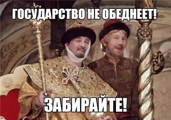 Порошенко пропонує передати Андріївську церкву в постійне користування Вселенському патріарха, - Ірина Луценко - Цензор.НЕТ 6954