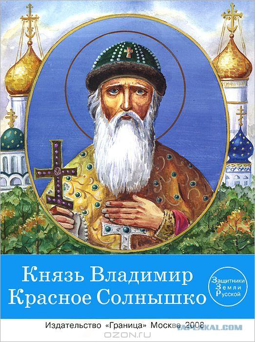 Достопримечательности Владимира и Владимирской области с
