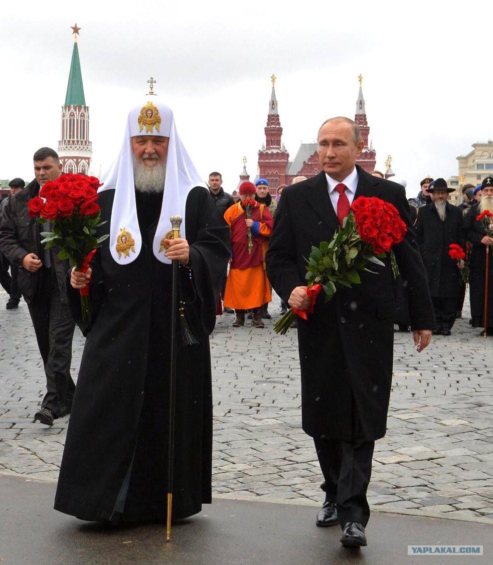 Путин открыл памятник князю Владимиру в День народного