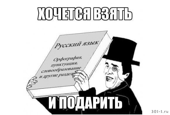 Русские учительницы ебутся с школьниками фото 39-448