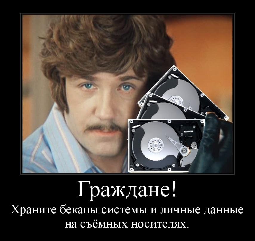 https://s00.yaplakal.com/pics/pics_original/5/7/9/10319975.jpg