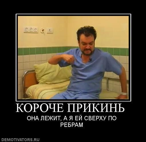 Пьяную женщину в Красноярске побили и выкинули из автобуса