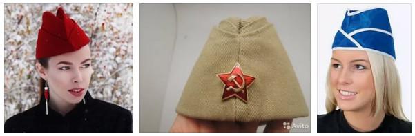 zharyat-v-pilotki-super-ohuennaya-telochka