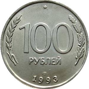 Фото домашней ебли монеты — photo 2