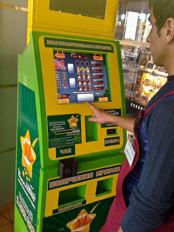 Развлекательные центры с игровыми автоматами