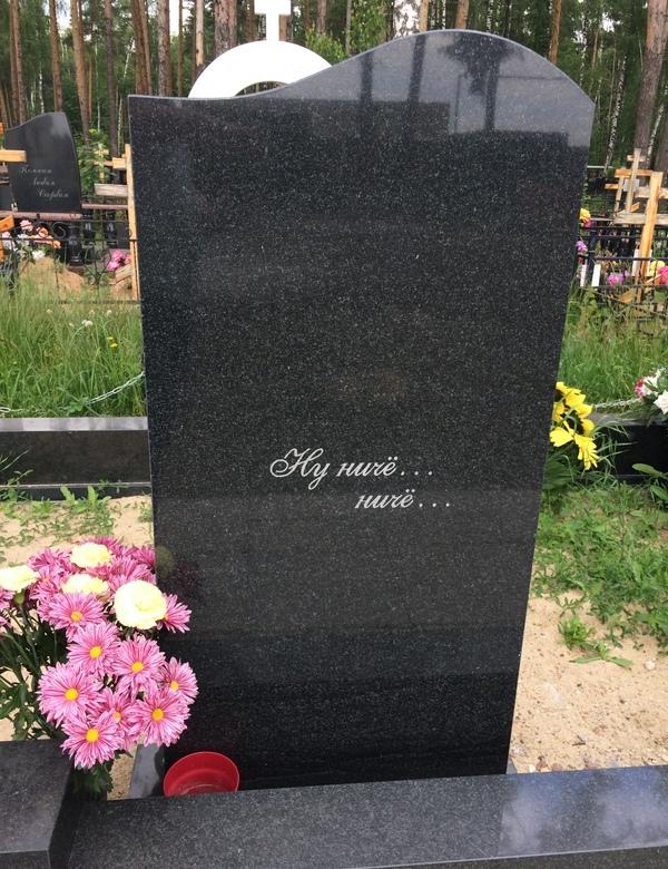 Надгробье или надгробие Памятник Скала с колотыми гранями Анжеро-Судженск