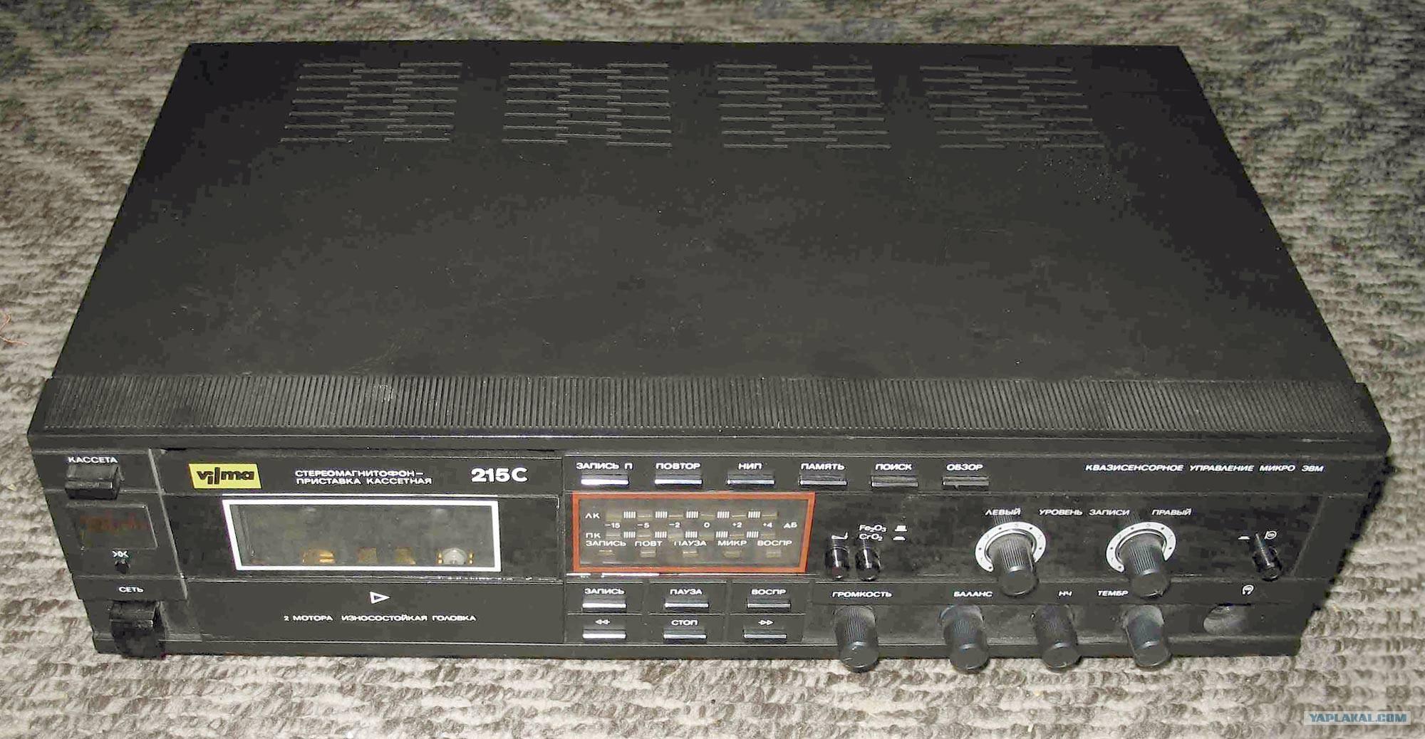 магнитофон комета 225 схема подключения