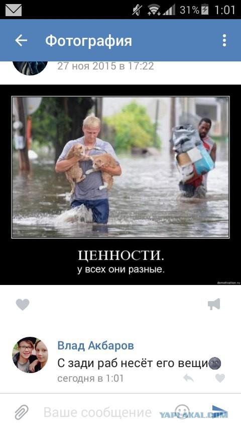 Смешные картинки из сети