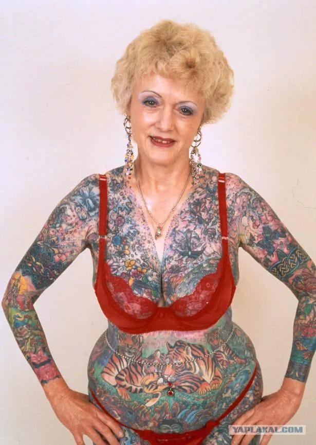 уже старуха с татухой картинки словесно оскорблять, материть