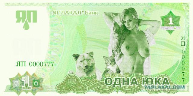 Необычное полотно Василия Верещагина