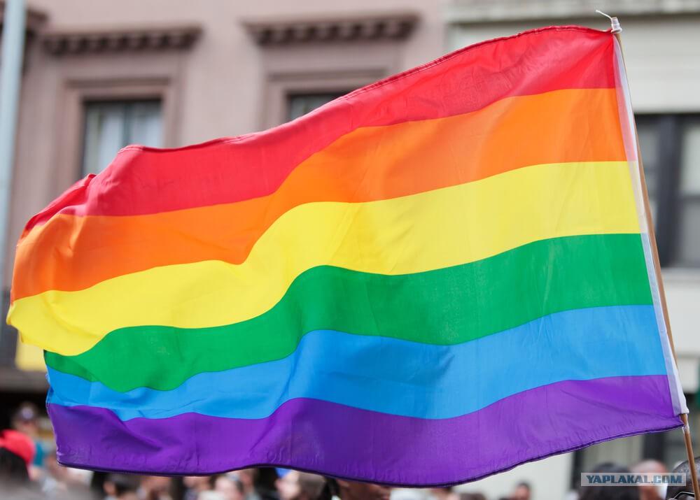 картинки радужного флага конечно