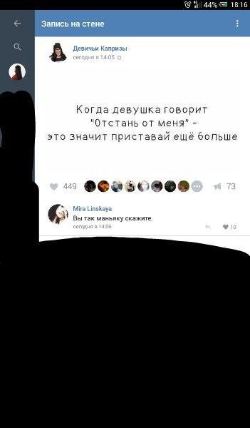 Ужасы и приколы из соцсетей 18