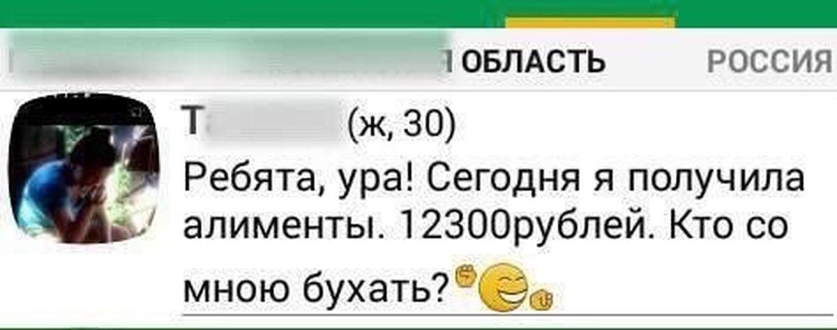 trahaet-sebya-v-obe-dirochki-na-vebku-prikolniy-dialog-lyubitelskoe-foto-s-spermoy