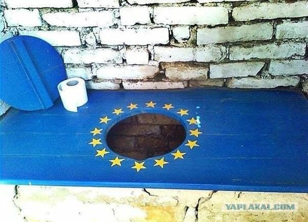 Окно в европу скачать торрент