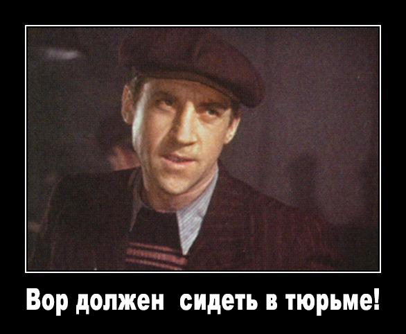 Помер суддя Бобровник, який вів справи Насірова та Онищенка, - ЗМІ - Цензор.НЕТ 2472