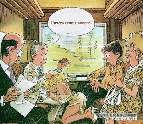 Попутчицы в поездах фото фото 471-154