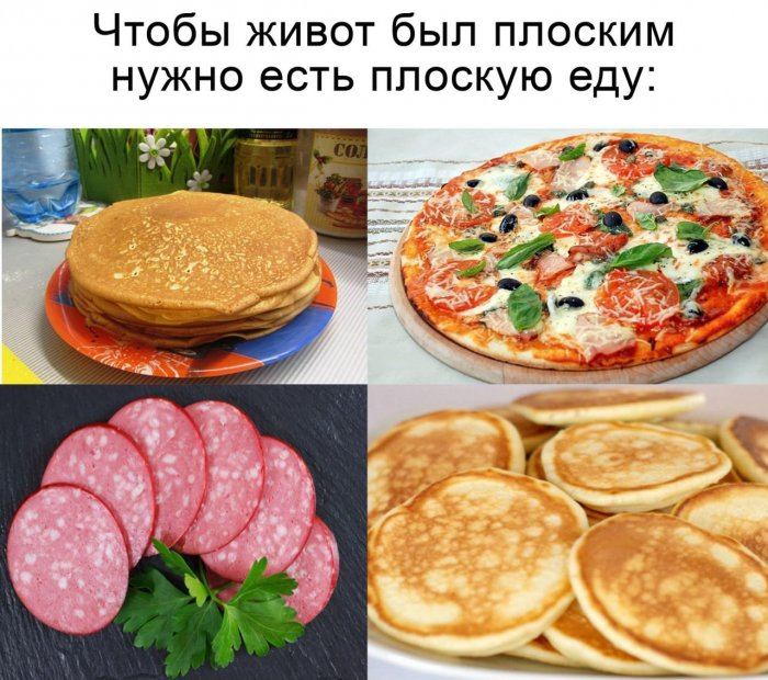 https://s00.yaplakal.com/pics/pics_original/5/9/3/14603395.jpg