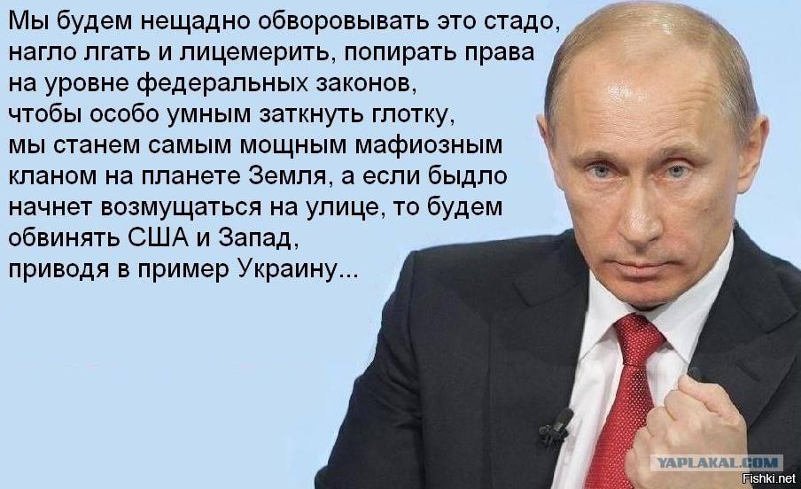 Росія намагається підірвати та ослабити згуртованість і можливості НАТО, - глава Пентагону Меттіс - Цензор.НЕТ 2534