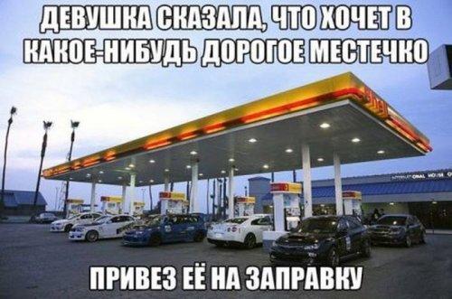 """""""Северный поток-2"""" является политическим проектом, который не имеет экономического смысла, - Порошенко - Цензор.НЕТ 2293"""