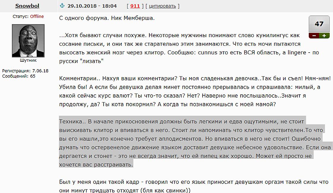 lizat-brituyu-ili-net-muzhskoy-forum-soski-vipirayut-i-pod-lifchika