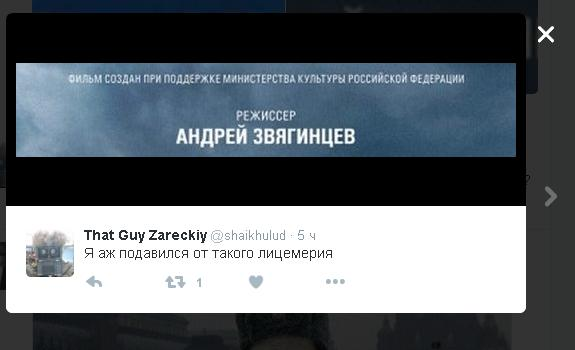 Режиссер Андрей Звягинцев о том, может ли государство вмешиваться в работу художника