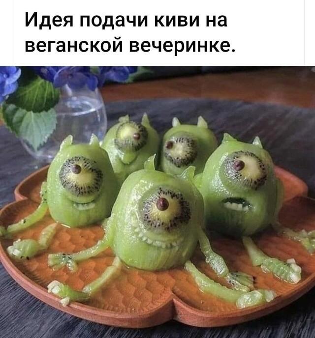 https://s00.yaplakal.com/pics/pics_original/5/9/8/14794895.jpg