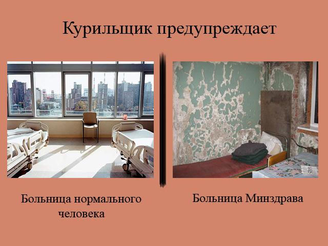 Канада и Всемирный банк помогут Украине в формировании телемедицинской сети, - Порошенко - Цензор.НЕТ 6282