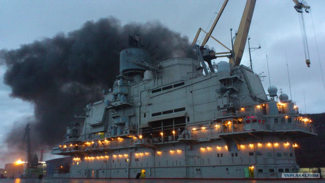 Картинки по запросу «Адмирал Кузнецов» Кузя фото