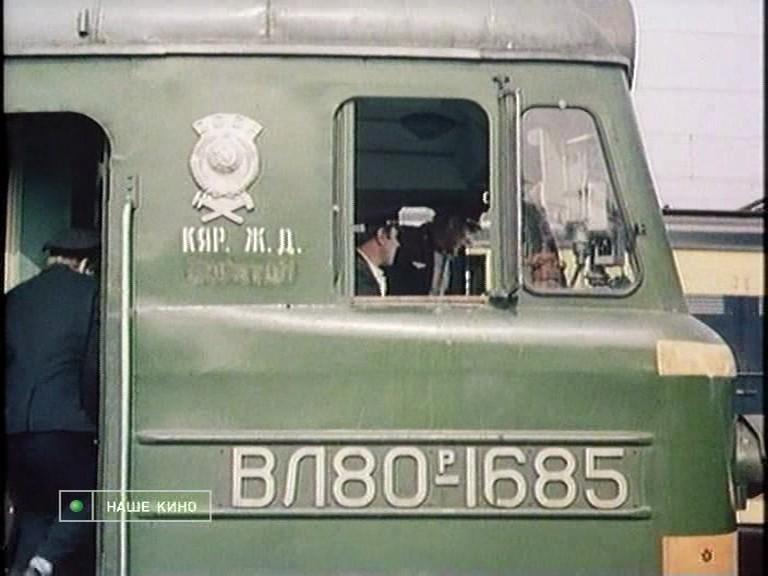 Магистраль Фильм 1983 Скачать Торрент - фото 6