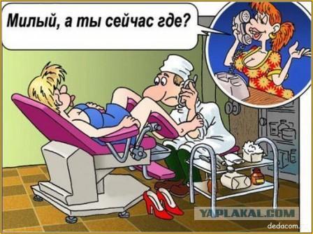 devushka-poprosila-ginekologa-pomasturbirovat