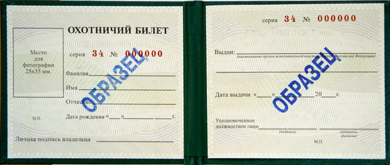 Паспорта на Болты скачать