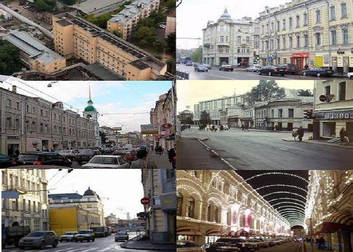 Справка об окружении Улица Ширяево Поле фиброгастроскопия в вологде