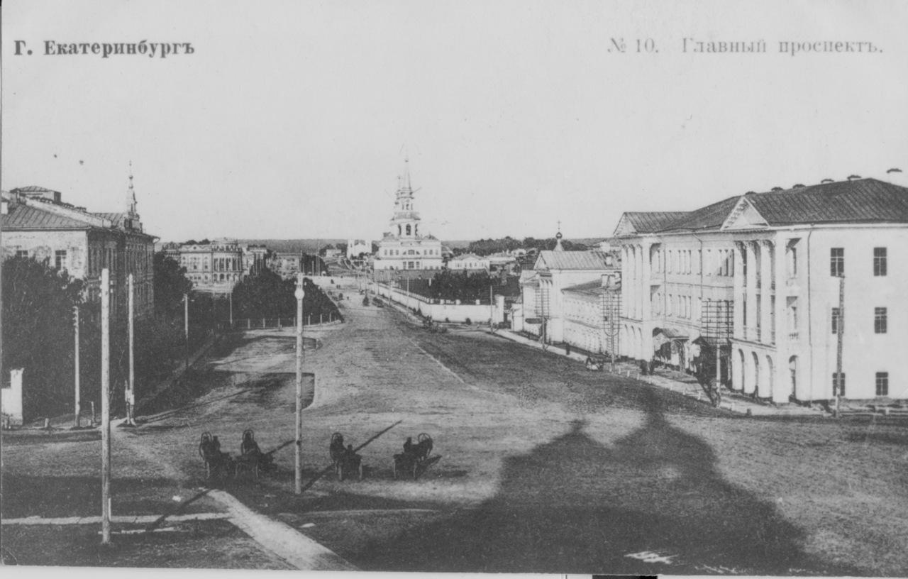фото старого и нового екатеринбурга тому они довольно