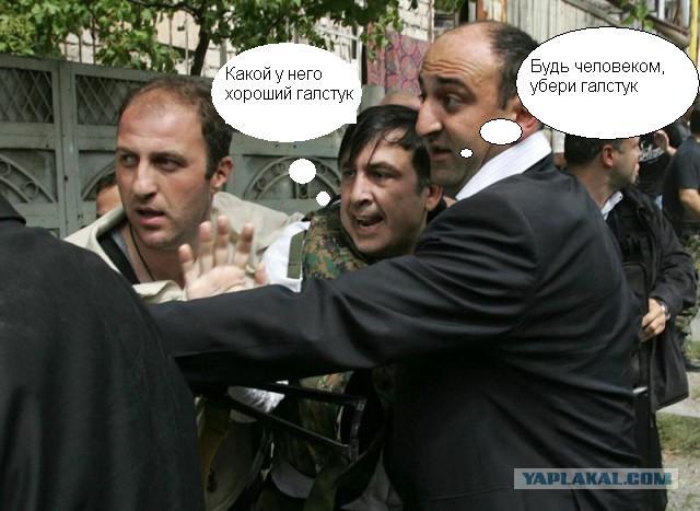 ГПУ получила запрос от Минюста Грузии о выдаче Саакашвили, - Сарган - Цензор.НЕТ 787