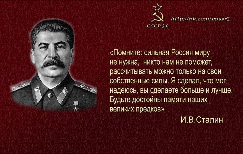 Евреи-сефарды – непримиримые враги Руси и русского народа