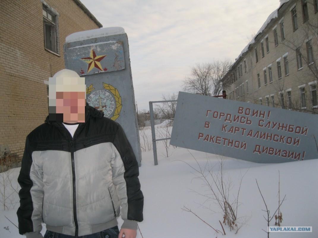 барахолка карталы вконтакте