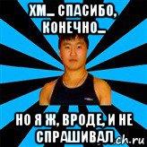 Возлюбленная выгнала «отдыхавшего» мужчину голым на мороз в Иркутске