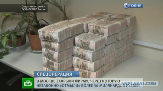 Зачем Россия готовится вывести наличные деньги из оборота