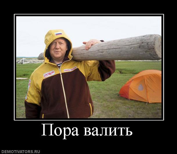 Чубайса шокировало задержание Улюкаева