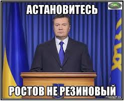 Украинских моряков не отпустят. Власти РФ ждут результатов выборов, - Фейгин - Цензор.НЕТ 9226