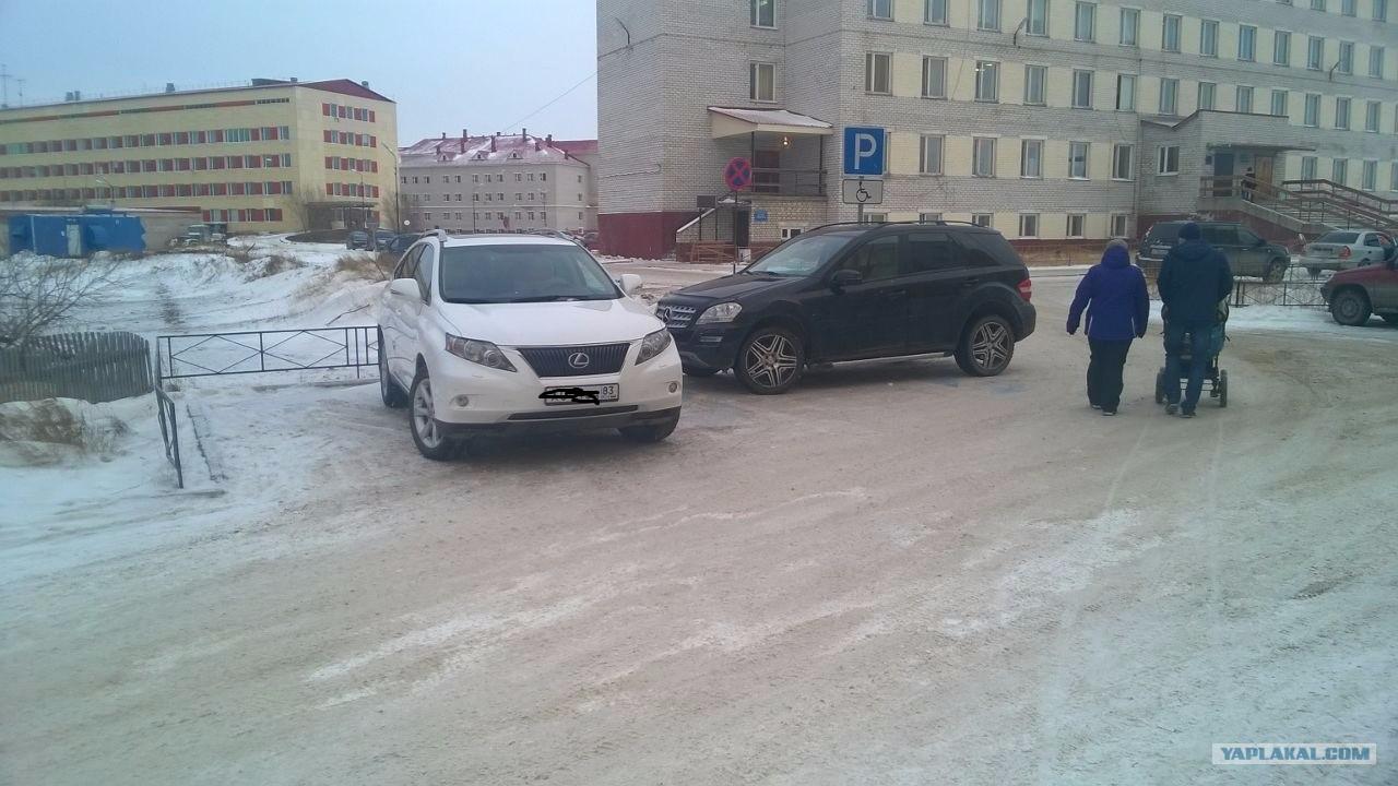 как знакомится с инвалидами в москве