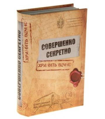 Курсантам - каталог пожеланий и поздравлений : Пожелания