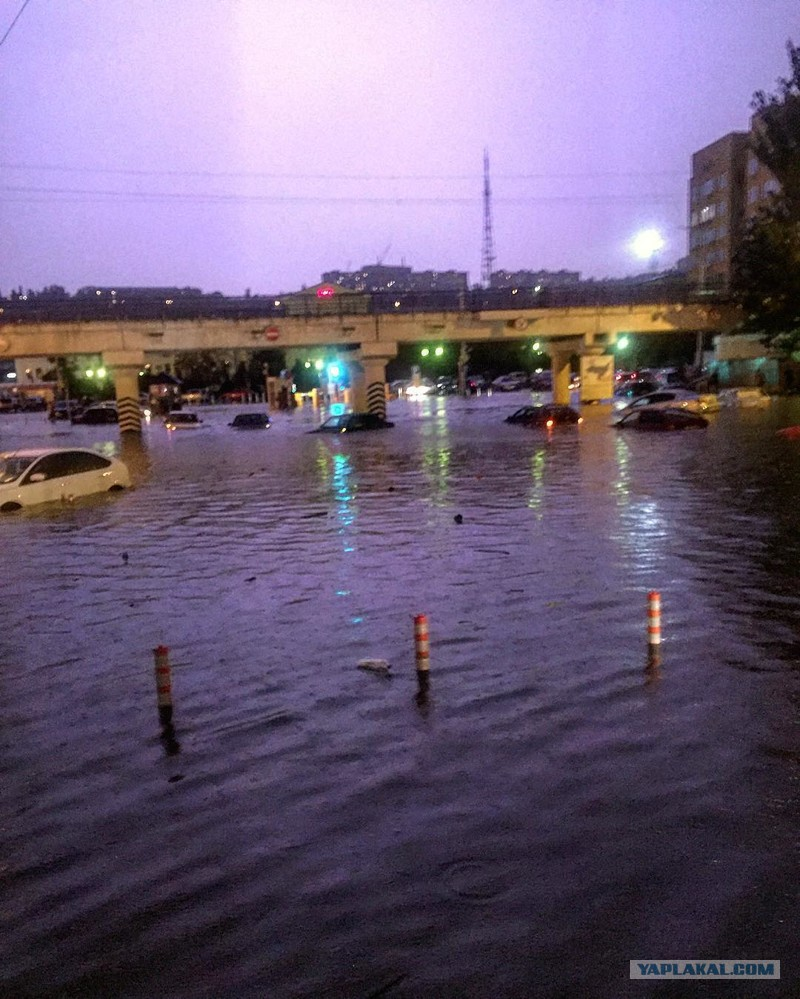 планируете фото наводнения в ростове на дону наиболее