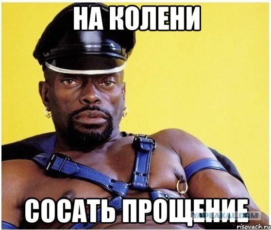 dolbezhka-v-zadnitsu-na-suhuyu