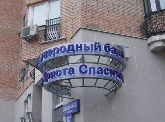 """""""Це законсервує в МП тисячі громад і внесе сум'яття в українське православ'я"""", - Зоря про введення григоріанського календаря в ПЦУ - Цензор.НЕТ 7536"""