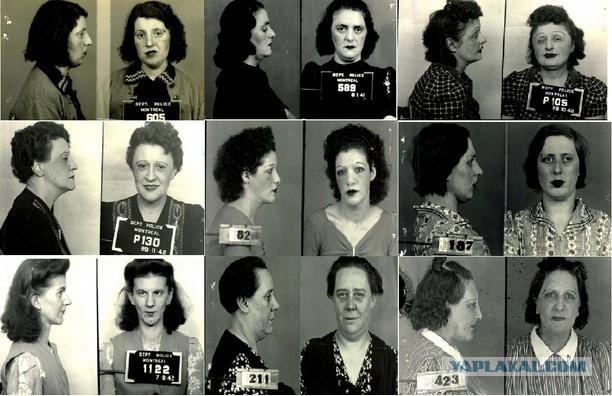 регистрация проституток ебут
