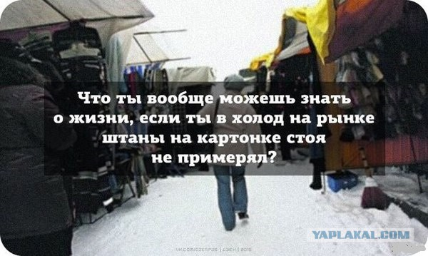 http://s00.yaplakal.com/pics/pics_original/6/1/4/6091416.jpg