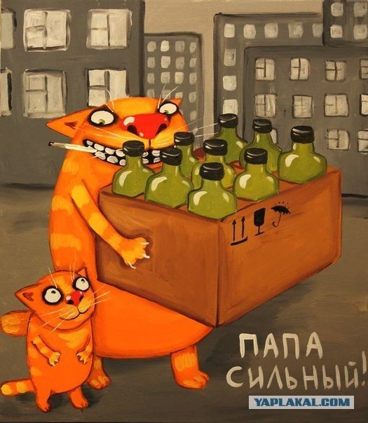Подпольный цех по производству алкоголя ликвидирован на Днепропетровщине: арестовано подакцизной продукции на 6,9 млн грн - Цензор.НЕТ 2834