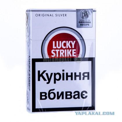 Купить сигареты лаки страйк в воронеже электронные сигареты торжок купить