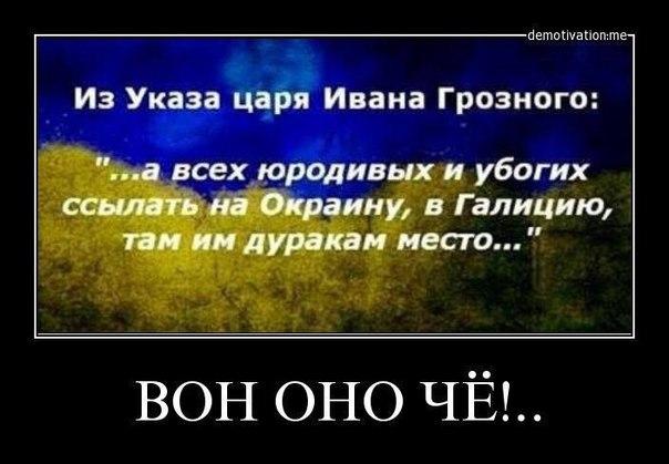http://s00.yaplakal.com/pics/pics_original/6/1/8/4298816.jpg